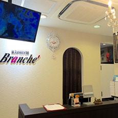 Branche店舗写真